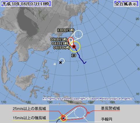 気象庁8月7日18時日本近海