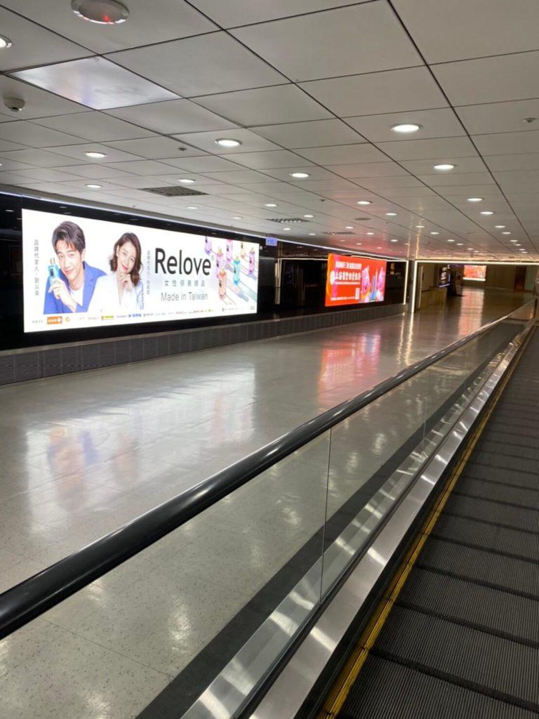 台湾の空港広告