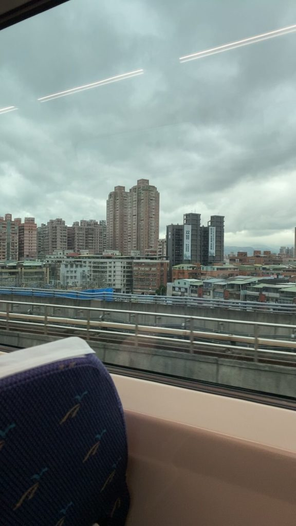 MRTからの風景2