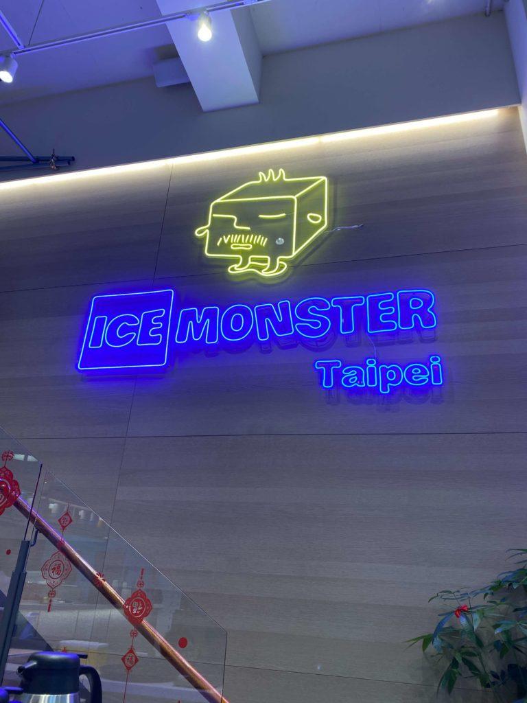 ICE MONSTERのキャラクター