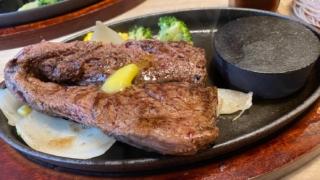 究ステーキ
