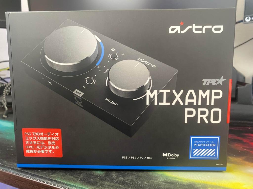 アストロ ミックスアンプ箱
